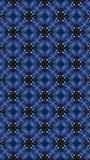Teste padrão geométrico sem emenda oriental linhas de cópia teste padrão do teste padrão floral sem emenda da grade e do projeto  ilustração do vetor