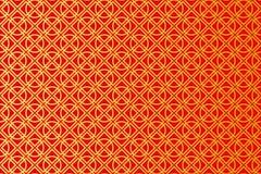Teste padrão geométrico vermelho e do ouro para o projeto do leste ilustração stock