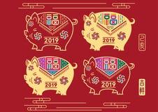 Teste padrão gordo do porco do zodíaco chinês fotos de stock royalty free