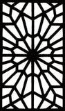 Teste padrão islâmico Imagens de Stock