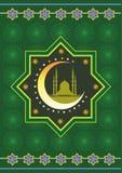 Teste padrão islâmico Imagens de Stock Royalty Free