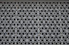 Teste padrão islâmico branco Imagem de Stock