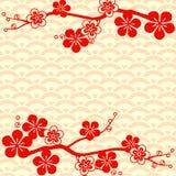 Teste padrão japonês Cherry Blossom Ornamento com motivos orientais Vetor imagem de stock