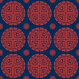 Teste padrão oriental do círculo ilustração do vetor