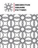 Teste padrão quadrado decorativo Fotos de Stock Royalty Free