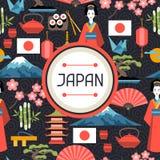 Teste padrão sem emenda de Japão Fotos de Stock Royalty Free