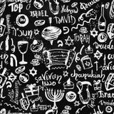 Teste padrão sem emenda do Hanukkah com elementos e rotulação tirados mão ilustração royalty free