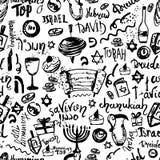Teste padrão sem emenda do Hanukkah com elementos e rotulação tirados mão Menorah, dreidel, filhós, vela, estrela de david isolad ilustração do vetor