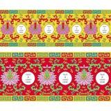 Teste padrão sem emenda dos utensílios de mesa do chinês tradicional Fotos de Stock Royalty Free