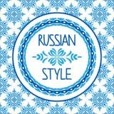 Teste padrão sem emenda Gzhel do estilo do russo Imagem de Stock Royalty Free