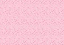 Teste padrão sem emenda na linha ícone do estilo com vetor resizable inteiramente editável do tema dos acessórios do bebê na cor  ilustração stock