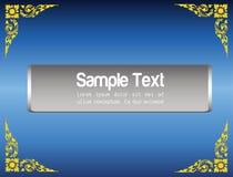 Teste padrão Tailândia do quadro Imagem de Stock Royalty Free
