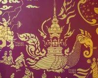 Teste padrão tailandês no templo Imagem de Stock Royalty Free