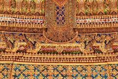 Teste padrão tailandês tradicional da pintura do ouro da arte do estilo Imagens de Stock Royalty Free