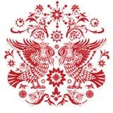 Teste padrão tradicional do slavic Fotografia de Stock Royalty Free