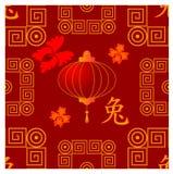 Teste padrão tradicional sem emenda chinês Fotos de Stock