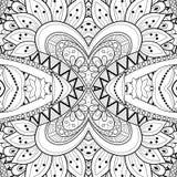 Teste padrão tribal abstrato sem emenda (vetor) Imagens de Stock Royalty Free