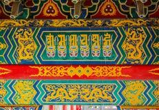 Teste padrão bonito do templo chinês Imagens de Stock