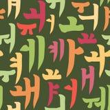 Teste padrão coreano do alfabeto Fotos de Stock