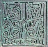 Testes padrões chineses da decoração dos mercadorias do bronze da dinastia de shang Fotografia de Stock
