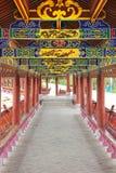 Testes padrões coloridos chineses Fotos de Stock