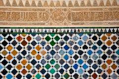 Testes padrões da parede do Moorish (cinzeladura de pedra e telhas) Fotos de Stock Royalty Free