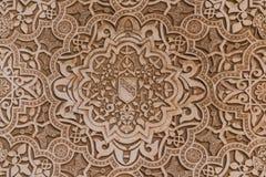Testes padrões de Alhambra fotografia de stock