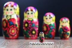 Testes padrões diferentes de Matryoshka Fotografia de Stock Royalty Free