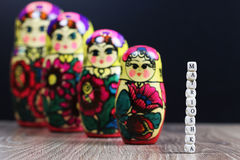 Testes padrões diferentes de Matryoshka Fotos de Stock