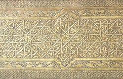 Testes padrões islâmicos da arte em uma porta histórica da mesquita Fotografia de Stock