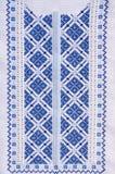 Testes padrões populares ucranianos bordados Fotos de Stock