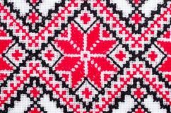 Testes padrões tradicionais ucranianos do bordado Imagens de Stock