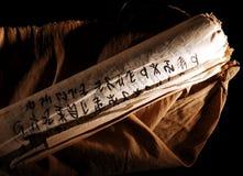 Testo antico delle sacre scritture religiose Fotografie Stock Libere da Diritti