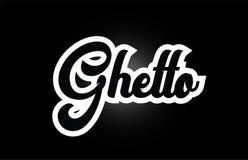 testo in bianco e nero di parola scritta della mano del ghetto per progettazione dell'icona di logo di tipografia illustrazione vettoriale