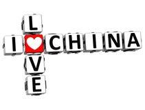 testo del blocchetto delle parole incrociate della Cina di amore di 3D I Fotografia Stock