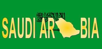 Testo dell'Arabia Saudita con il programma Fotografia Stock