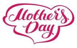 Testo dell'iscrizione di giorno di madri per la cartolina d'auguri Fotografia Stock