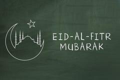 Testo di Eid al-Fitr Mubarak sulla lavagna verde Accogliere favorevolmente il Ramadan Immagini Stock