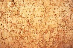 Testo di greco antico Fotografie Stock