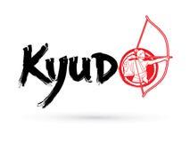 Testo di Kyudo con la curvatura dell'uomo illustrazione vettoriale