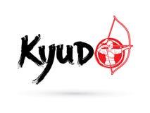 Testo di Kyudo con la curvatura della donna royalty illustrazione gratis
