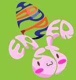 Testo di Pasqua royalty illustrazione gratis