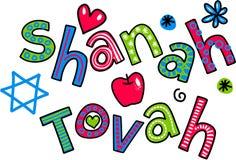 Testo di scarabocchio di SHANAH TOVAH Jewish New Year Cartoon Fotografie Stock