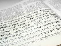 Testo ebraico Fotografie Stock