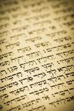 Testo ebraico fotografie stock libere da diritti
