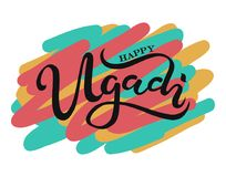 Testo felice di Ugadi come logotype di Gudi Padwa Fotografie Stock Libere da Diritti