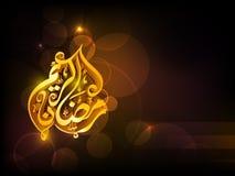 Testo islamico arabo dorato Ramadan Kareem di calligrafia illustrazione di stock