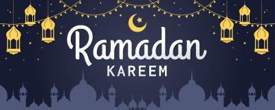 Testo orizzontale dell'insegna di vettore di Ramadan Kareem nel mezzo Fotografia Stock Libera da Diritti