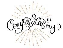 Testo scritto della mano di vettore di calligrafia di congratulazioni iscrizione Insegna calligrafica illustrazione di stock