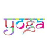 Testo stilizzato di giorno di yoga illustrazione vettoriale